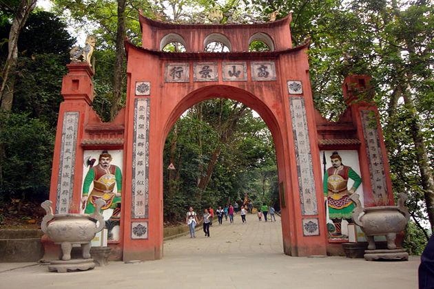 Hung King Temple, Phu Tho, Tours, Cozy Vietnam Travel