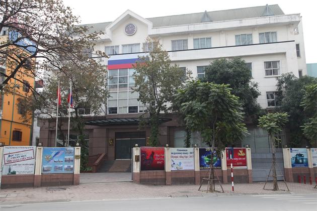 Russian Consulate in Da Nang, Tours, Da Nang, Cozy Vietnam Travel