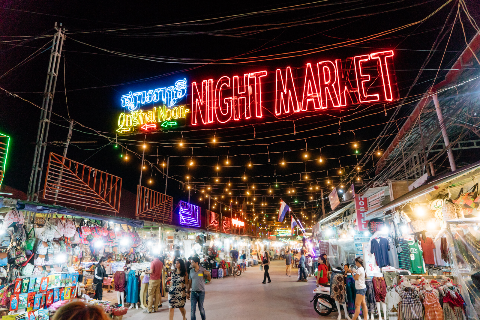 Night Market in Siemreap